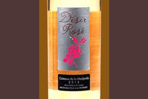 Отзыв о вине Desir rose Coteaux de la Medjerda 2016