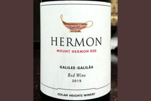 Отзыв о вине Hermon mount hermon red 2015