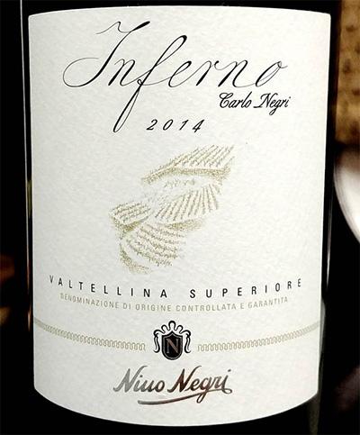 Отзыв о вине Inferno Carlo negri Valtellina superiore 2014