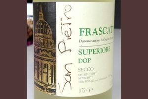Отзыв о вине San Pietro superiore secco bianco 2016