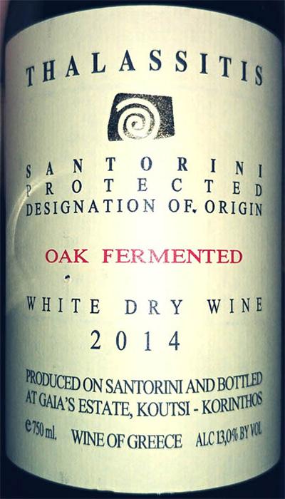 Отзыв о вине Thalassitis Santorini White Dry Wine 2014