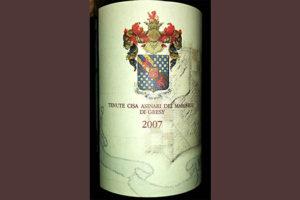 Отзыв о вине Virtus - Tenute Cisa Asinari dei Marchesi Di Gresy 2007