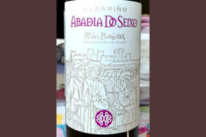 Отзыв о вине Abadia do Seixo albarino 2016