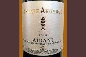 Отзыв о вине Argyros Aidani Santorini 2015