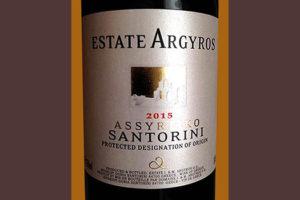 Отзыв о вине Argyros Assyrtiko Santorini 2015