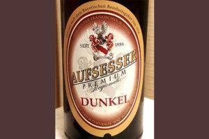 Отзыв о пиве Aufsesser premium dunkel