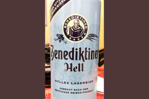 Отзыв о пиве Benediktiner Hell