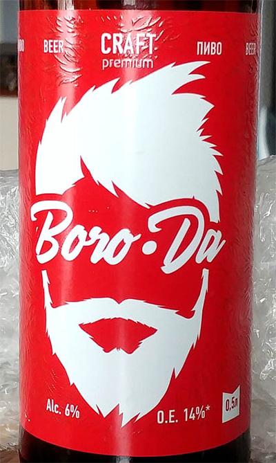 Отзыв о пиве Боро-Да Craft premium (Крафт премиум)