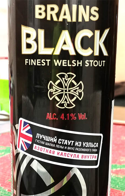 Отзыв о пиве Brains Black finest welsh stout