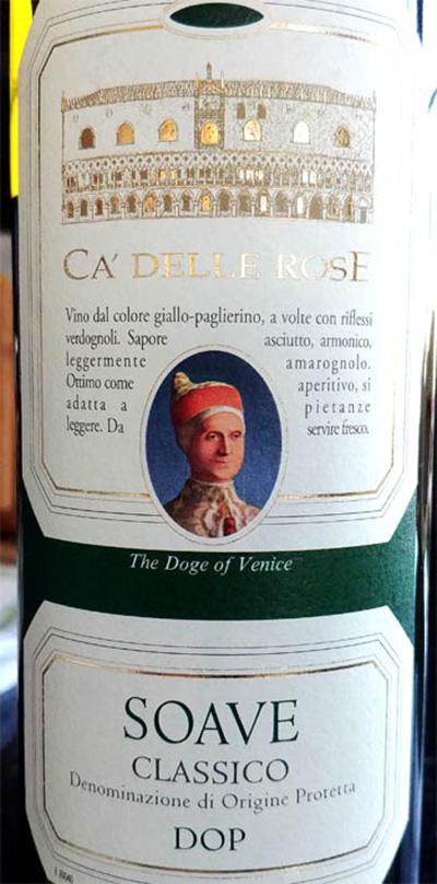 Отзыв о вине Ca' delle Rose Soave classico 2016