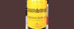 Отзыв о вине Cheval Quancard bordeaux superieur 2015