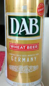Отзыв о пиве DAB wheat beer