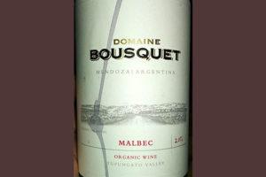 Отзыв о вине Domaine Bousquet malbec 2016