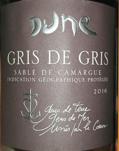 Отзыв о вине Dune Gris de Gris rose 2016