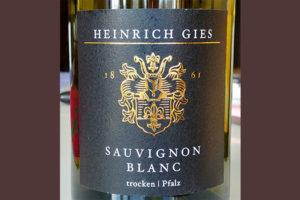 Отзыв о вине Heinrich Gies sauvignon blanc trocken 2016