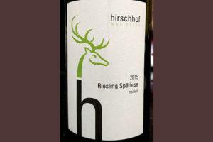 Отзыв о вине Hirschhof westhofen Riesling spatlese trocken 2015