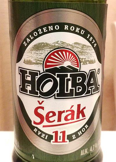 Отзыв о пиве Holba serak 11
