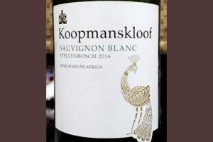 Отзыв о вине Koopmanskloof sauvignon blanc 2016
