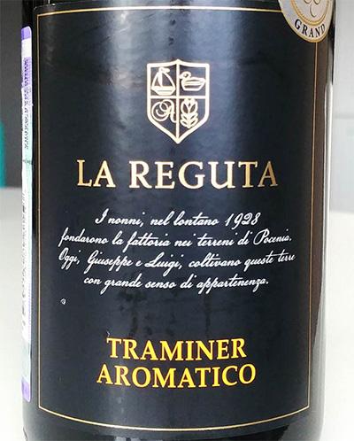 Отзыв о вине La reguta traminer aromatico 2016