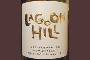 Отзыв о вине Lagoon Hill sauvignon blanc 2016