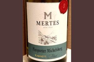 Отзыв о вине Mertes Piesporter Michelsberg Kabinett 2016