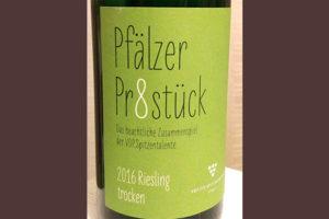Отзыв о вине Pfalzer Pr8stuck Riesling trocken 2016
