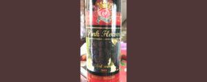 Отзыв о вине Pink flower red wine 2016