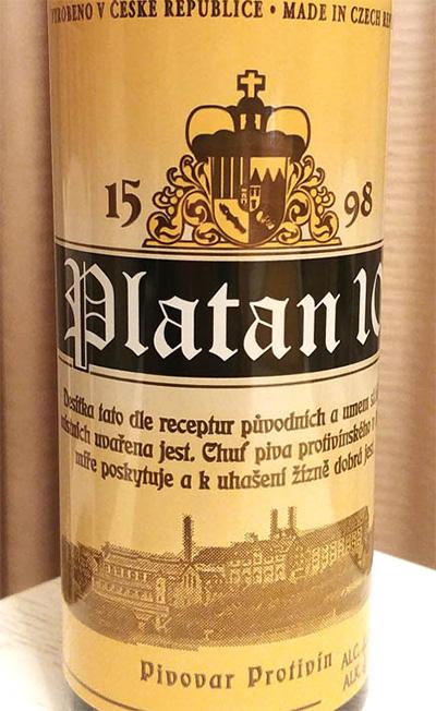 Отзыв о пиве Platan 10