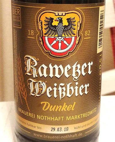 Отзыв о пиве Rawetzer Weisbier dunkel