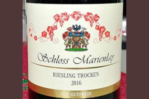 Отзыв о вине Schloss Marienlay riesling trocken 2016