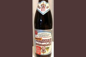 Отзыв о пиве Schonbrunner Weissbier dunkel