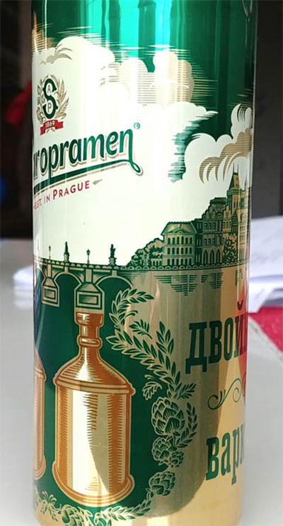 Отзыв о пиве Staropramen Двойная Варка
