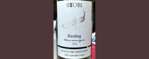 Отзыв о вине Strobi dry Riesling 2016