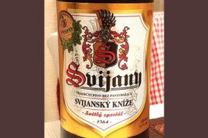 Отзыв о пиве Svijansky knize