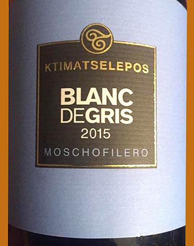 Отзыв о вине Tselepos Blanc de Gris Moschofilero 2015