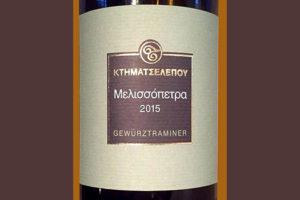 Отзыв о вине Tselepos Melissopetra gewurztraminer 2015