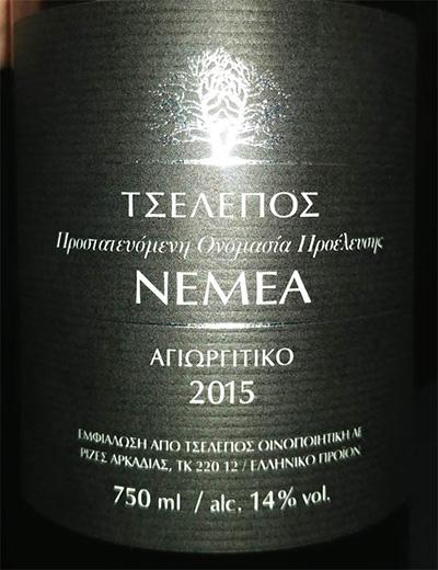 Отзыв о вине Tselepos Nemea agiorgitiko 2015