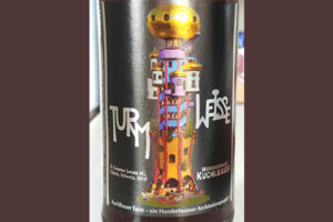 Отзыв о пиве Turm Weisse bier