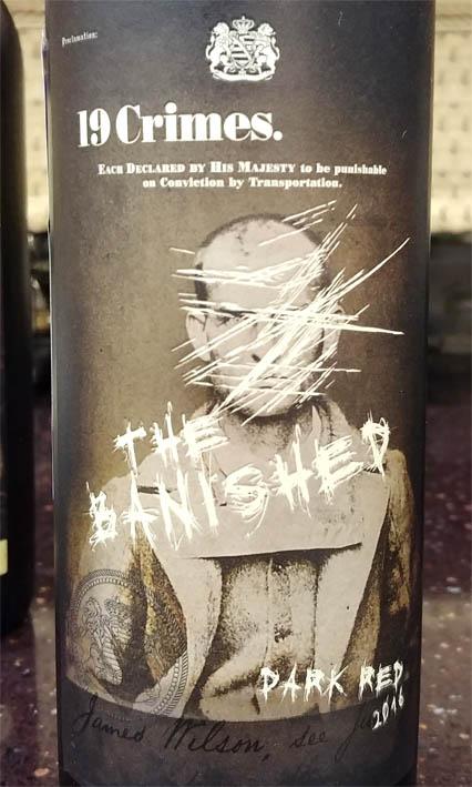 Вино для стейка