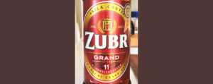 Отзыв о пиве Zubr grand 11