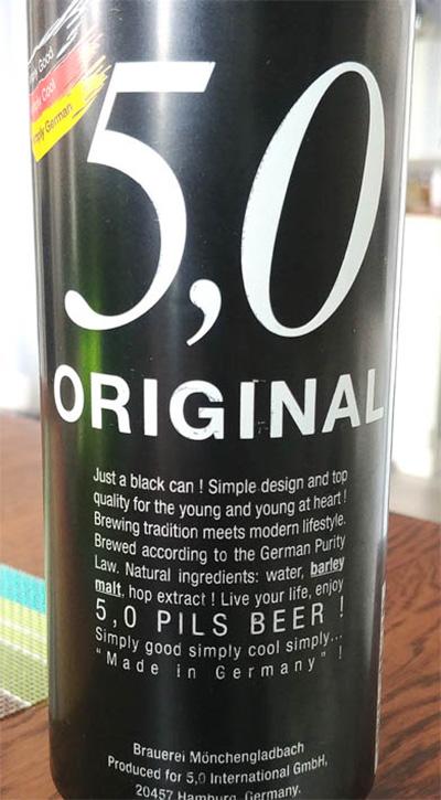 Отзыв о пиве 5.0 original pils beer
