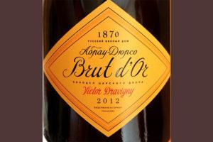 Отзыв об игристом вине Абрау Дюрсо Brut d'Or Victor Dravigny 2012