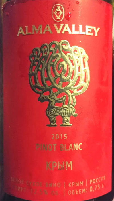 Отзыв о вине Alma Valley Pinot Blanc Крым 2015