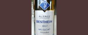 Отзыв о вине Alsace Bestheim muscat 2015
