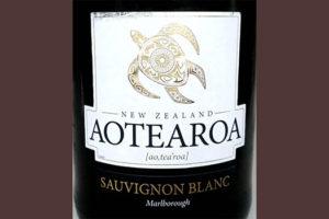 Отзыв о вине Aotearoa sauvignon blanc 2016