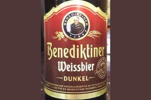 Отзыв о пиве Benediktiner Weissbier dunkel