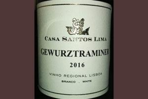 Отзыв о вине Casa Santos Lima Gewurztraminer 2016