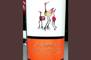 Отзыв о вине Ciconia Touriga Nacional 2015