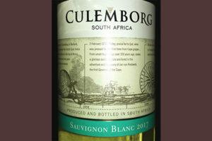 Отзыв о вине Culemborg Sauvignon Blanc 2017