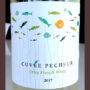 Отзыв о вине Cuvee Pecheur crisp french white 2017